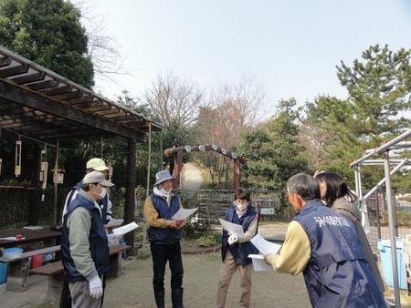 「みんなでワカメを育てよう!収穫祭」 in せんなん里海公園_c0108460_21211559.jpg
