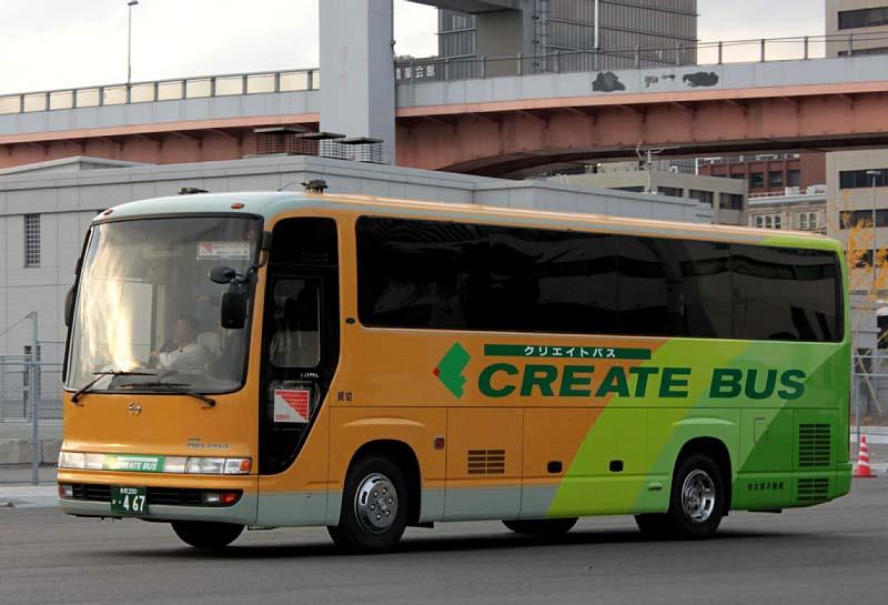 クリエイトバス_e0192662_213825.jpg