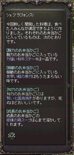 b0048563_0142420.jpg