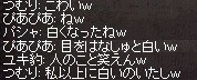 a0201367_3243777.jpg