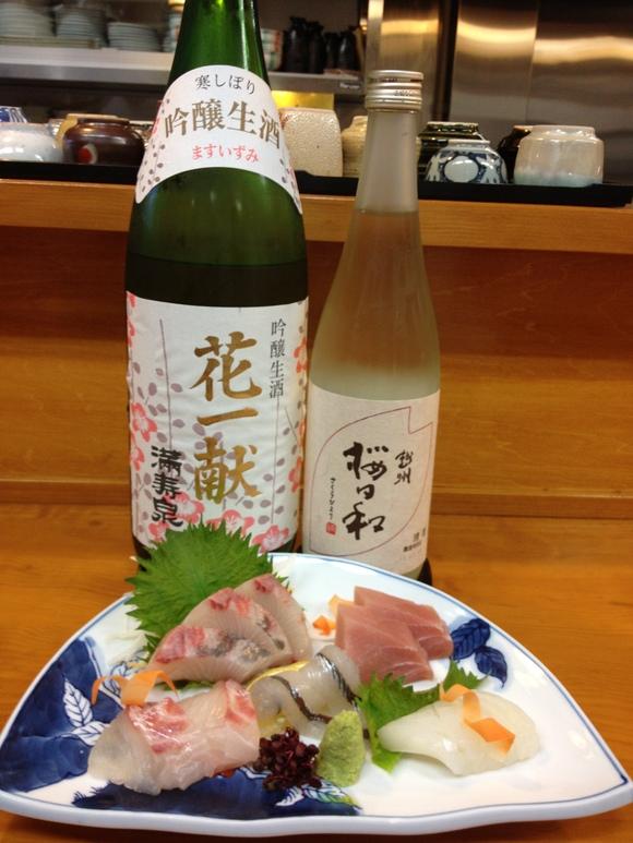 3月のお酒_c0253669_20441871.jpg