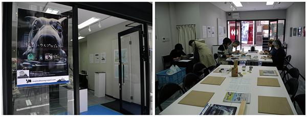 MU東心斎橋画廊+犬島ハウスプロジェクト_b0052471_16374628.jpg