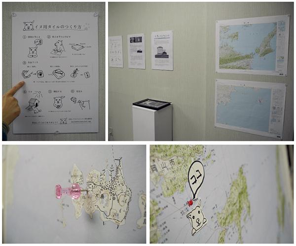 MU東心斎橋画廊+犬島ハウスプロジェクト_b0052471_16383385.jpg