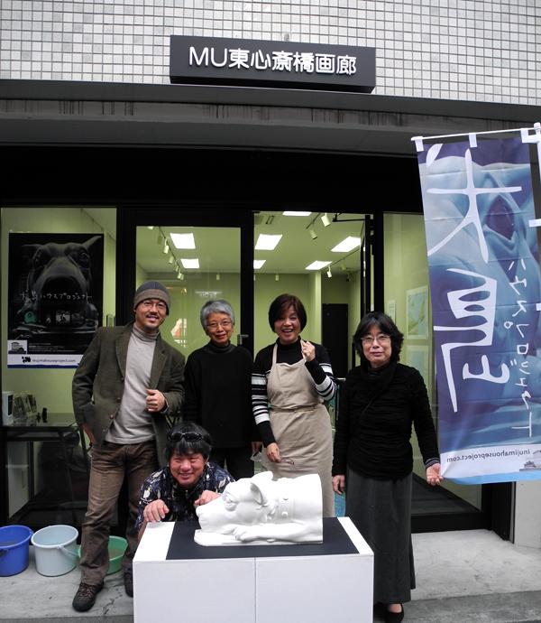 MU東心斎橋画廊+犬島ハウスプロジェクト_b0052471_1639672.jpg