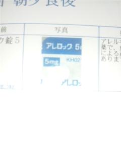 f0138384_2025612.jpg