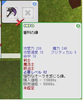 b0169804_16581799.jpg