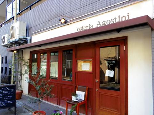 Agostiniにてビジネスランチ_e0123104_8543016.jpg