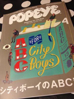 ABC for city boys_c0077105_0314924.jpg