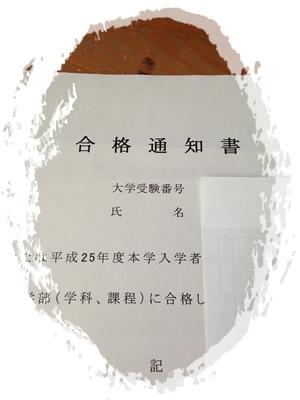 b0167211_916312.jpg