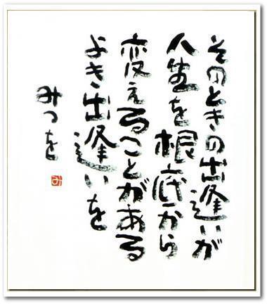 f0218012_945864.jpg