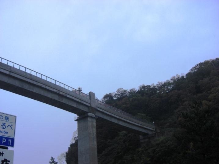 空を見上げりゃ余部橋梁~初冬の旅行2012⑧~_b0081121_10131188.jpg
