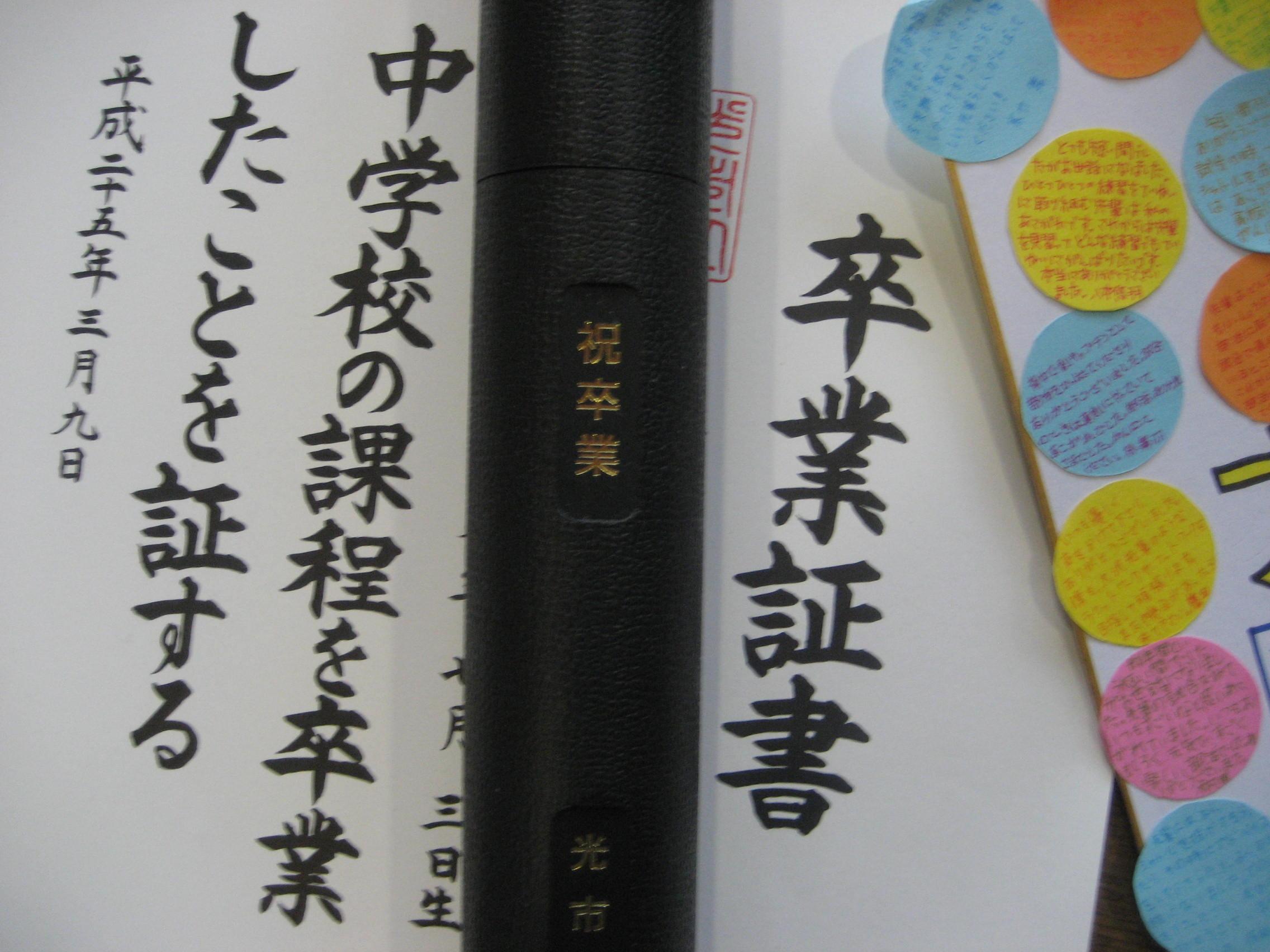 b0166435_1837204.jpg