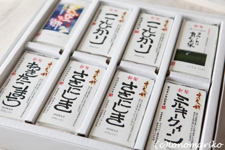 日本からやってきた「米の延べ棒」_c0024345_21551623.jpg