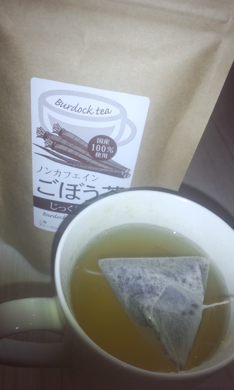 健康のために、ゴボウ茶_e0114246_4405945.jpg