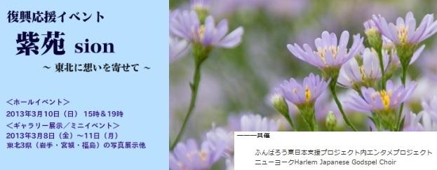 f0009746_1644428.jpg