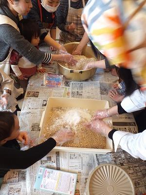 2013-03-21 Thu : お味噌作り講座_d0298850_1115232.jpg