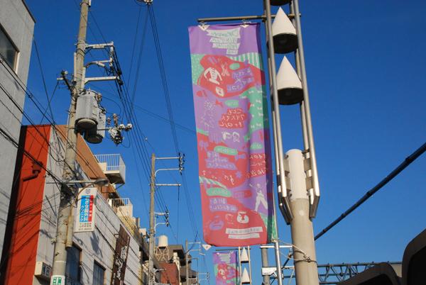 お仕事報告 岡本商店街 winterフェスティバル イラスト _f0142355_19233168.jpg