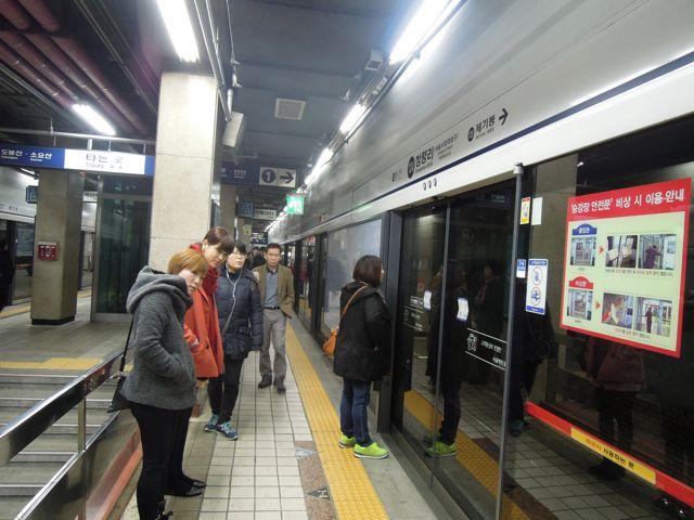 楽しかった韓国旅行2_a0239065_16212552.jpg