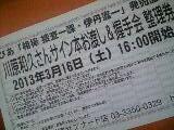 f0006565_10172161.jpg