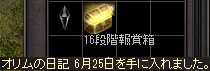 a0201367_12172210.jpg
