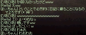 a0201367_12232845.jpg