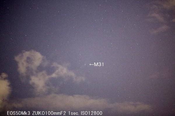 緊急企画:パンスターズ彗星を探せ!(4)近日点通過1日前_a0095470_0534980.jpg