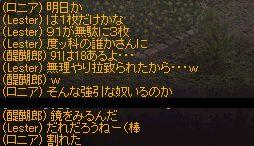 e0175578_10335660.jpg