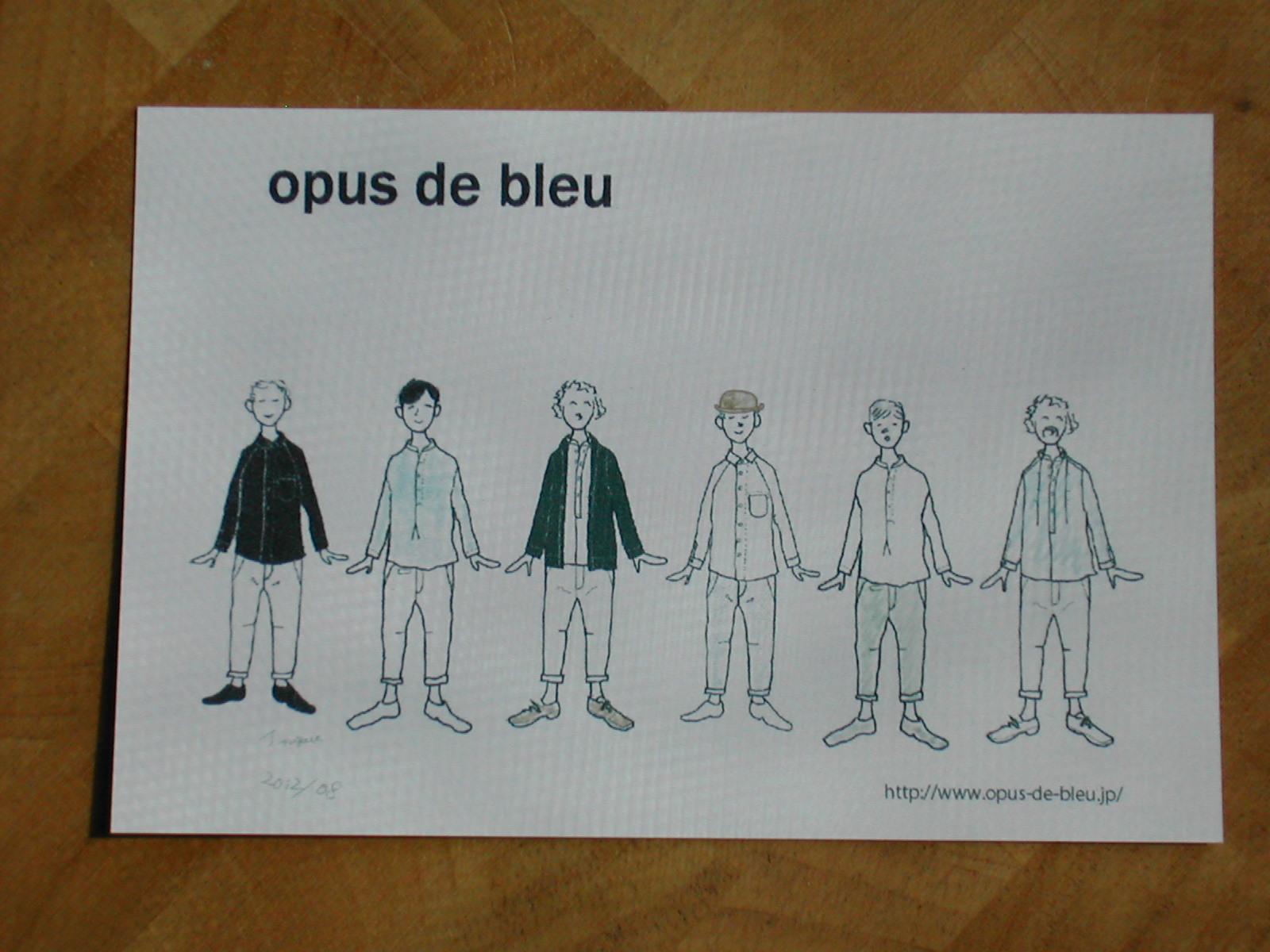 opus de bleu のシャツ_e0315178_17182761.jpg