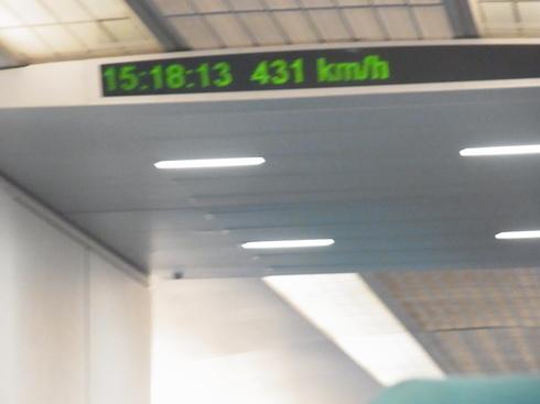 17日目:広州→上海→関空_a0207588_21434370.jpg