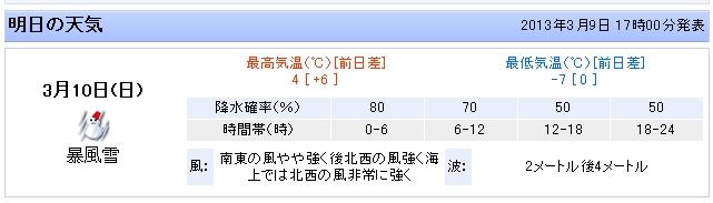 b0067891_1582127.jpg