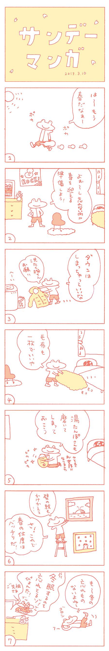 b0102193_1364165.jpg