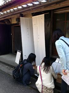 言葉たわむれ in 出羽島_d0166197_2037522.jpg