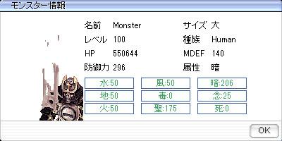 f0149798_2353625.jpg