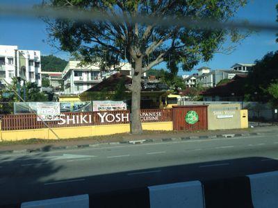 トミー 海外研修旅行 IN マレーシアペナン島 2日目前編2013年2月_b0127002_15441324.jpg