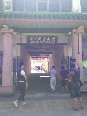 トミー 海外研修旅行 IN マレーシアペナン島 2日目前編2013年2月_b0127002_19482314.jpg