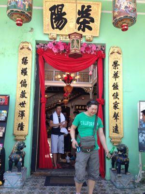 トミー 海外研修旅行 IN マレーシアペナン島 2日目前編2013年2月_b0127002_1948546.jpg