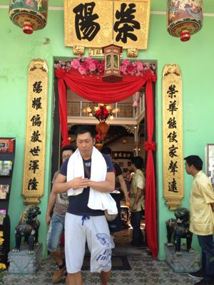 トミー 海外研修旅行 IN マレーシアペナン島 2日目前編2013年2月_b0127002_1948684.jpg