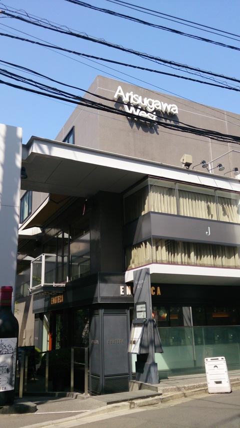 レストランJ / 広尾_e0219520_12453137.jpg