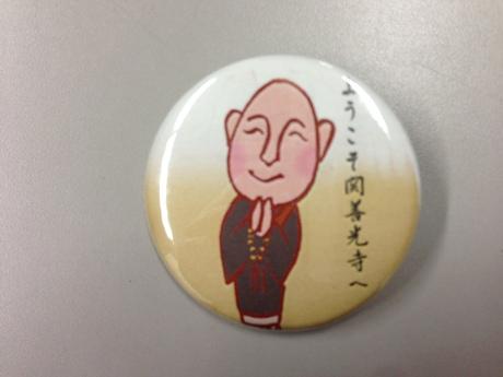 3/22てらっこ受賞記念イベント開催決定!_a0026530_19184620.jpg