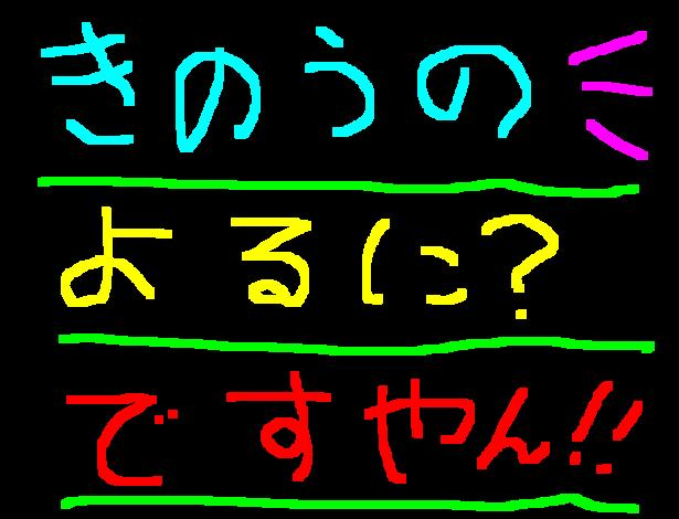 f0056935_20552181.jpg