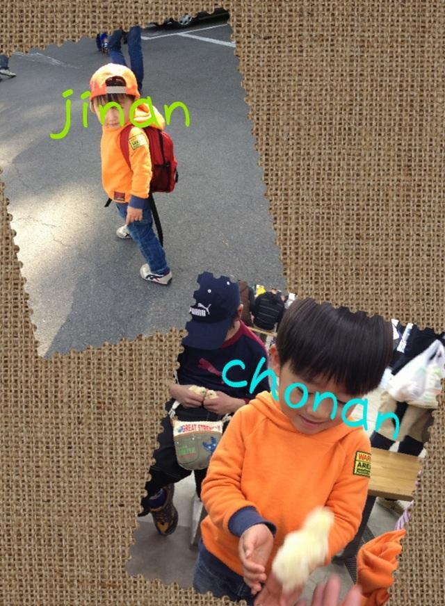 b0158137_1421572.jpg
