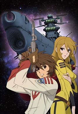 宇宙戦艦ヤマト2199(プラモデル,動画,テレビ放送) 掲示板_e0192740_22314537.jpg