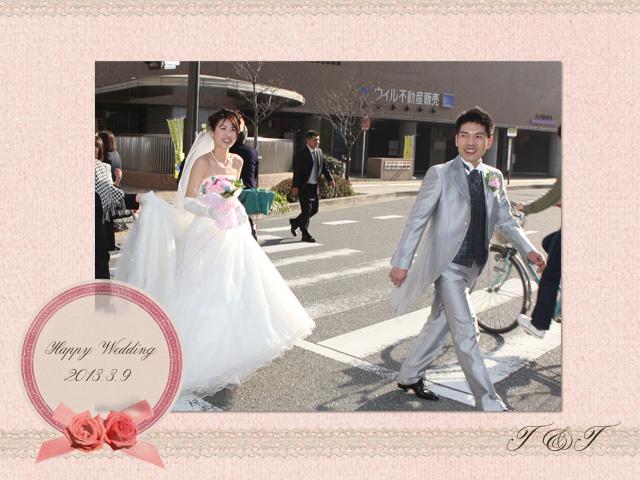 ご結婚おめでとう_e0275450_1623319.jpg