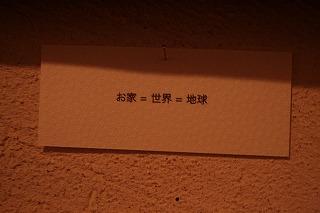 f0209362_1811729.jpg