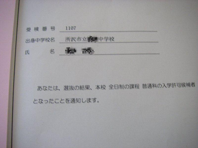 a0074069_16443234.jpg