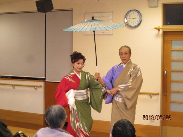 日本舞踊のボランティアが来苑されました。_e0191174_17193677.jpg