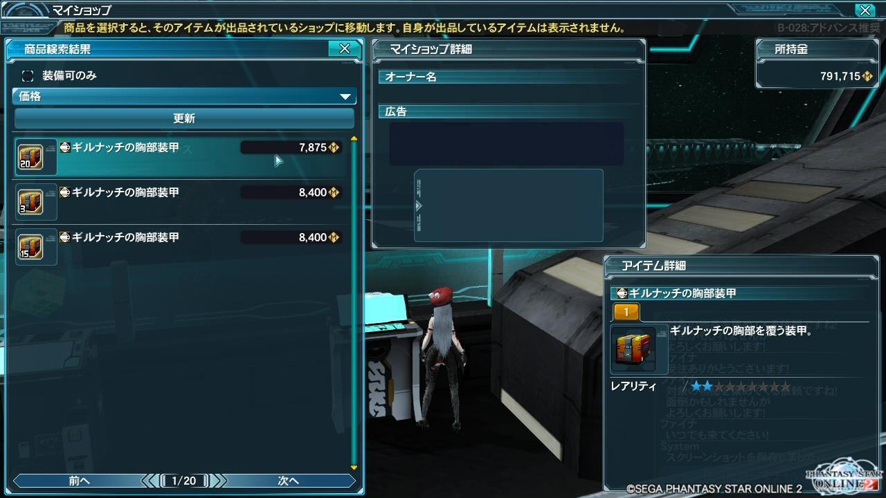 f0203977_0431793.jpg