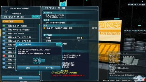 f0203977_044580.jpg