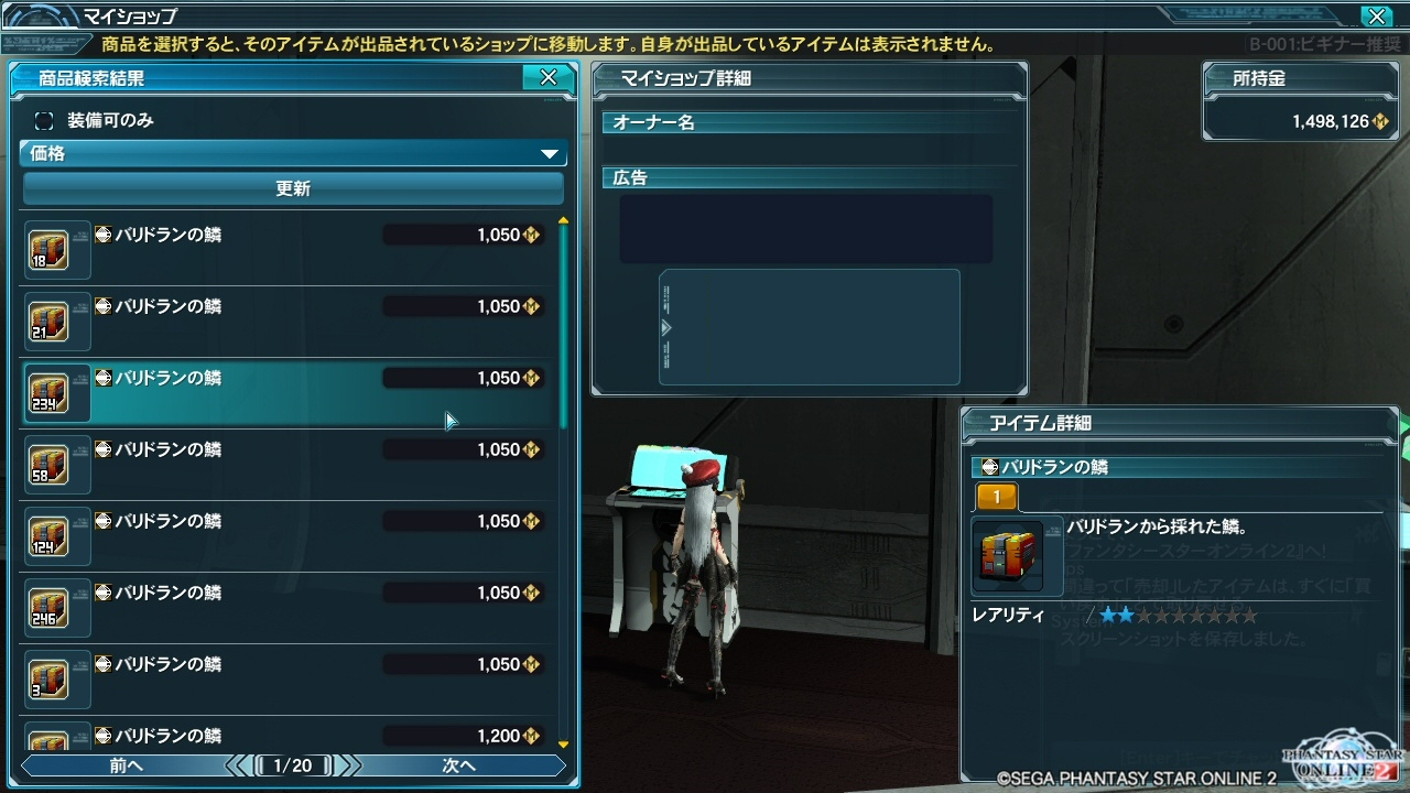 f0203977_050880.jpg