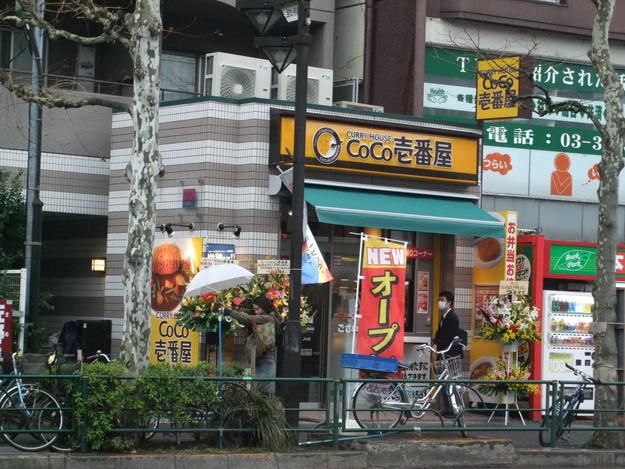 ☆オープンの店舗☆_a0215492_218339.jpg